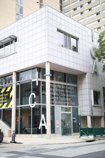 Photo of ICA exterior from across street corner